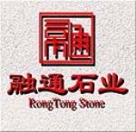 嘉祥县融通石雕厂