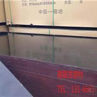沈阳【竹胶板】现货供应 清水板/桥梁板