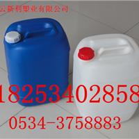 供应质量好密封好20公斤塑料桶生产厂家