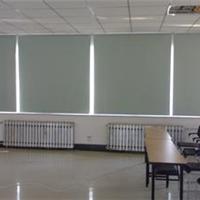 北京办公楼卷帘/百叶帘/电动窗帘/定做安装