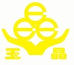 潍坊玉晶玻璃科技有限公司