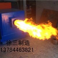 承德生物质颗粒燃烧机生产厂家价格