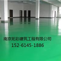 南京配电房环氧树脂地坪最低多少钱一平方