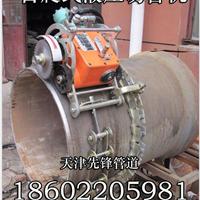 供应带压开孔管道切割自爬式液压切管机-QG3