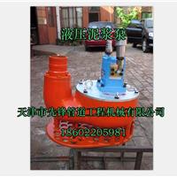 供应带压开孔管道切割工程泥浆泵