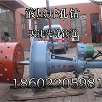 供应带压开孔管道坡口切液压开孔钻ZY600