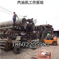 供应自来水燃气管道带压开孔汽油机液压泵站