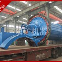 萤石生产线设备日处理300吨萤石矿选矿设备