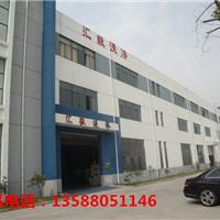 杭州汇毅密封科技有限公司