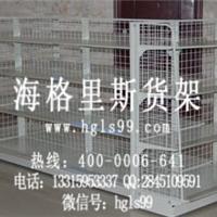供应便利店货架――附布局设计技巧5-4