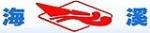 无锡市海溪防腐设备有限公司