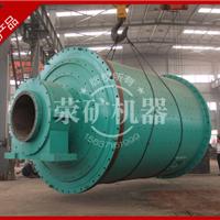 日产/处理700-800吨金银矿选矿设备工艺流程
