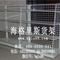 供应黑龙江哈尔滨海格里斯超市便利店货架