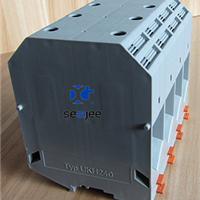 希捷牌UKH240大电流接线端子导轨式接线端子