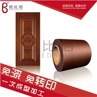 供应防盗门板、防火门板用木纹复塑钢板