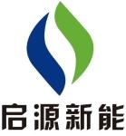北京启源新能科技有限公司