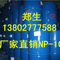 广州供应NP-10