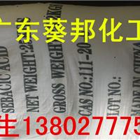 广州供应癸二酸