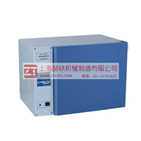 HHA-14电热恒温培养箱_恒温培养箱