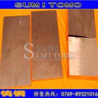 东莞销售CuW85钨铜板 W85钨铜板