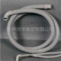 洗衣机管浙江厂家优质洗衣机排水管进水管