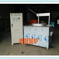供应厂家直销天津电磁感应熔铝炉