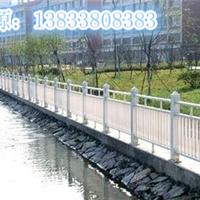 供应河道护栏