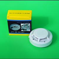 供应江苏光电式感烟火灾探测器 烟感报警器