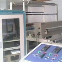 供应红外薄膜测厚仪