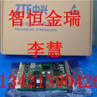中兴S330设备 155Mb/s光接口板