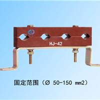 供应固定电缆截面50-150平方四孔电缆固定夹
