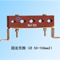 供应固定电缆截面50-150平方五孔电缆固定夹