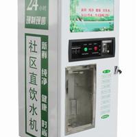 供应天津自动售水机