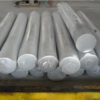 供应2014氧化铝棒
