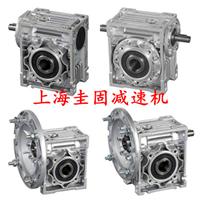 供应供应RV50蜗轮蜗杆减速机
