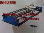 供应岩石顶管机  混凝土取芯机 小型顶管机