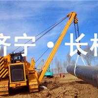 供应吊管机整机25T45T70T天然气管道 批量4