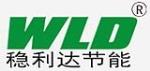 上海稳利达科技股份有限公司
