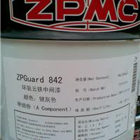常州振华环氧厚浆漆ZP8420