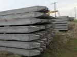温州大兴水泥制品有限公司