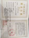 安平县运安丝网厂