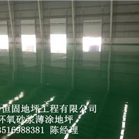 供应金华绍兴环氧树脂地坪漆防尘耐磨抗压