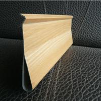 新款R型铝挂片天花厂家直销防风式铝挂片
