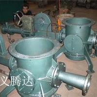 稀相干粉输送泵