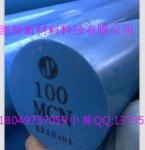 江苏腾塑新材料科技有限公司