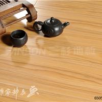 供应中国十大品牌三杉木地板-S4