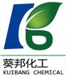 广州葵邦化工有限公司