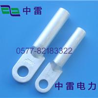 中雷DL铝线鼻子,全铝电缆接线鼻子
