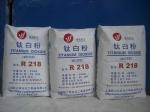 邯郸鑫隆染料回收贸有限公司