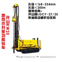 供应水井钻机 打井设备价格 工程钻机厂家